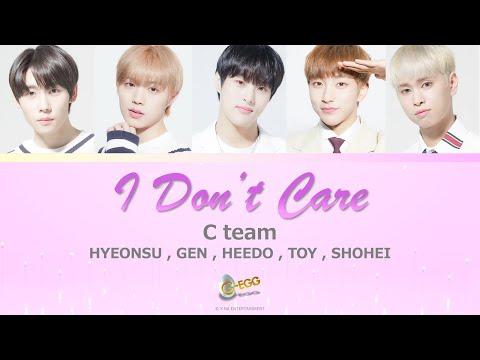 G - EGG C team「I Don't Care」<課題曲音源・本人歌唱・歌詞・パート分け>