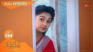 Chithi 2 - Ep 289 | 23 April 2021 | Sun TV Serial | Tamil Serial
