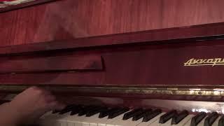 Прекрасное далёко (short piano cover)