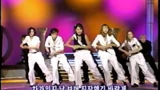 [2001.06.23] 베이비복스 - Game Over