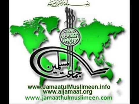 Bai'ath Till the day of Resurrection (Iruthi_Naal_Varai_Baiath) Part 1 Umar Ali jamathul Muslimeen