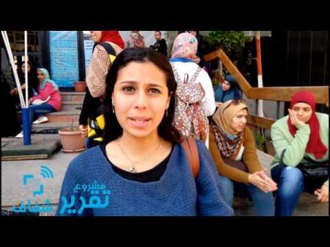 شفاف | استطلع رأي طلاب إعلام جامعة القاهرة حول الإستديوهات