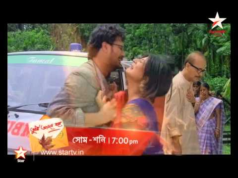 Keep watching TUMI ASBE BOLE, Mon -- Sat @ 7:00pm