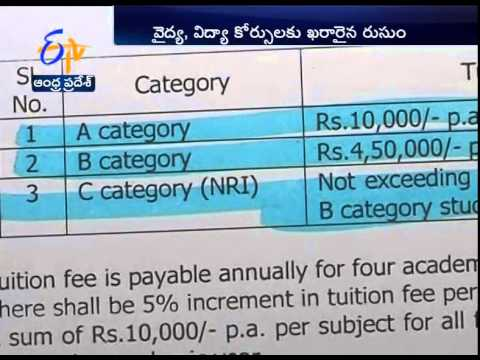 Andhra Pradesh Government Fixes Fees For Medical And Dental Colleges