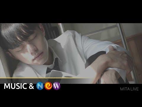 [MV] 우연수 - 아프지 말고 아프지 말자