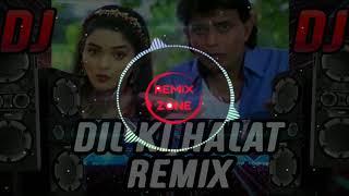 Dil Ki Halat Kisko Bataye Hum Bhi Pagal full bass DJ song