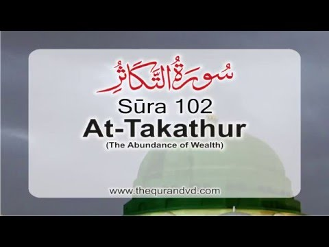 Surah 102 – Chapter 102 At Takathur  HD Quran with English translation by Abdullah Yousaf Ali