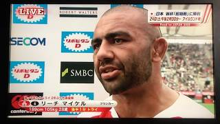 【ラグビー】 日本 vs ルーマニア  ハイライトからの...