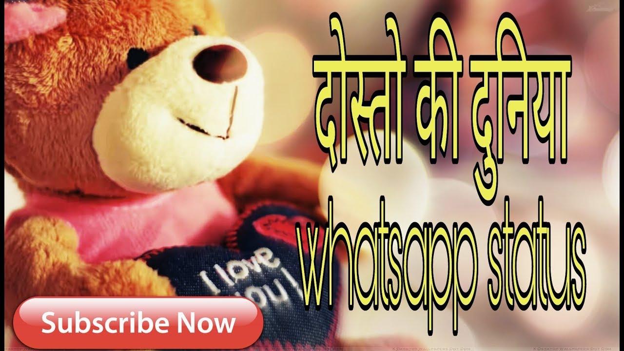 ar rahman whatsapp status video song download