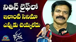Brahmaji Face To Face About Bheeshma Movie | NTV Entertainment