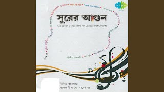 Aaj Mon Cheyechhe Instrumental Piano
