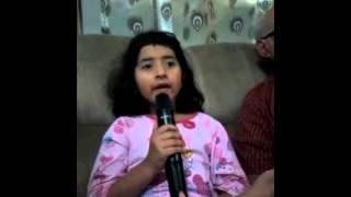 3 generations Shirvaikar karaoke