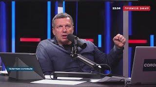 Дело Фургала и ситуация в Хабаровске! Мнение Соловьев и последние новости