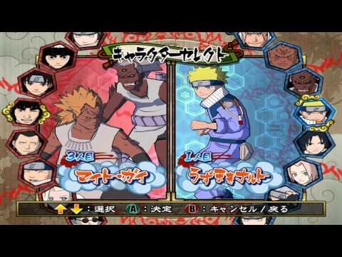 Наруто 2 великая битва мультфильм 2005