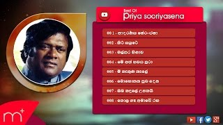 Best of  Priya Sooriyasena Jukebox | Priya Sooriyasena Songs