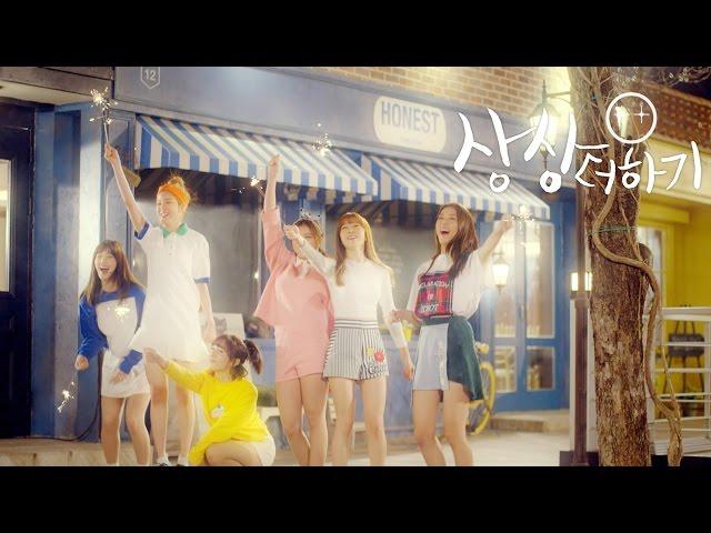"LABOUM(라붐) 4th SINGLE ALBUM ""Fresh Adventure"" 상상더하기 Official M/V"
