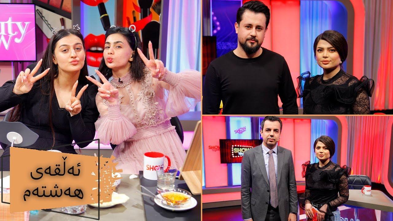 Show Magazine - Alqay 8