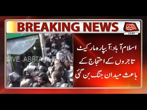 Traders' Protest Turns Aabpara Market into War-Field