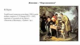 Російська культура другої половини 19 століття