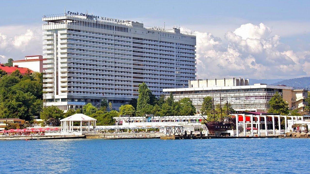 Сочи отель жемчужина официальный сайт фото