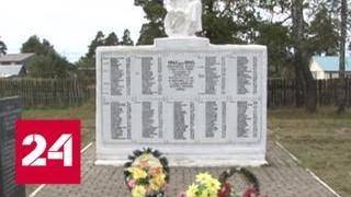 Активисты МГЕР восстановят памятник солдатам Великой Отечественной в Кирове - Россия 24