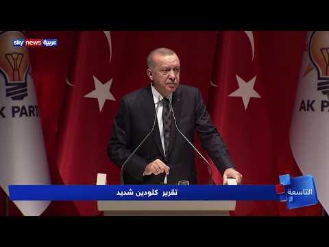 أردوغان يهدد بإرسال اللاجئين السوريين إلى أوروبا  - 19:54-2019 / 10 / 10