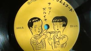 人生・ナゴムレコード.