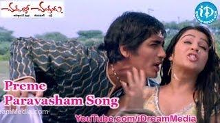 Preme Paravasham Song - Chukkallo Chandrudu Movie Songs - Siddharth - Charmi - Sada - Saloni