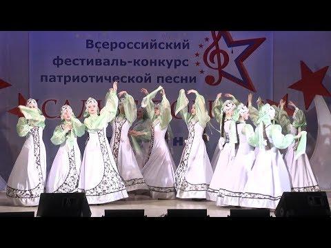 Фестиваль-конкурс патриотической песни «Салют, Победа!» Рязань