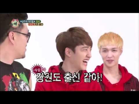 주간아이돌 - (Weekly Idol EP.103) EXO Whoes EXO-K and who EXO-M part.1