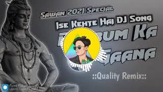 Bolbum #Dj Song #2021-Laami Laami Kesh #Dj #Song+Khesari #Lal #Yadav+DJ Abhishek Hata+#MalaiMusic#Dj