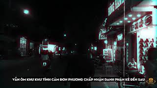 [ VIDEO LYRIC ] GIÁ NHƯ - An Ric  ( Prod : TRex )