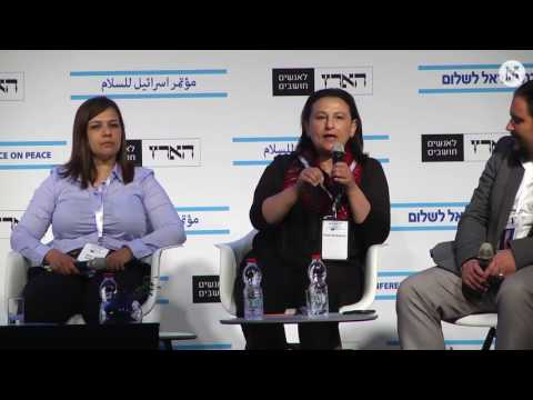 Haaretz Peace Conference | New Palestinian Voices