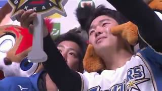 ファイターズ・吉田投手・横尾選手のヒーローインタビュー動画。 2017/0...