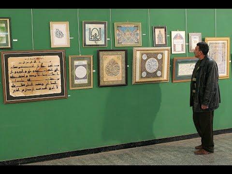 مدارس الخط العربي تفقد بريقها وتشهد تراجعا في الإقبال عليها.. ما رأيك  - 09:54-2019 / 1 / 14
