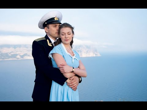Невеста комдива 1-8 серия 2020 смотреть онлайн Анонс, Россия 1