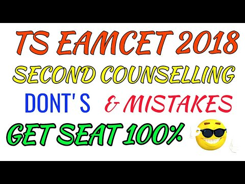 DON'T  DO THESE MISTAKES    SECOND COUNSELLING   EAMCET