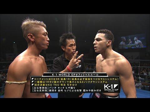 Taito vs Ilias Bulaid【K-1 WORLD GP -65kg founder championship tournament Reserve Fight 】