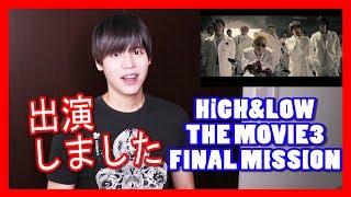 2017年11月11日公開のHiGH&LOW THE MOVIE 3 FINAL MISSIONに出演させて...