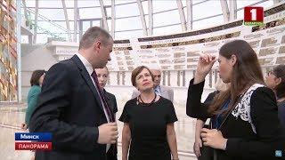 Первая леди Германии посетила музей истории Великой Отечественной войны. Панорама