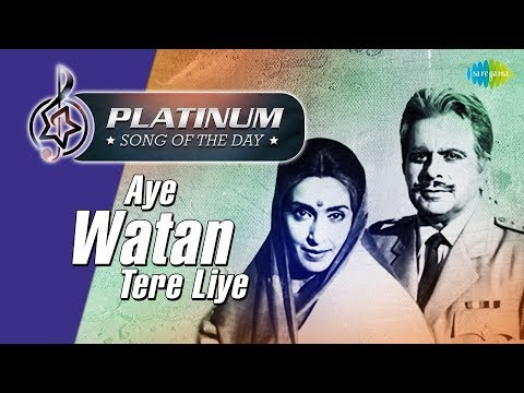 Platinum song of the day | Aye Watan Tere Liye | 26th January | R J Ruchi