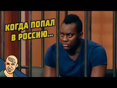 СУД ПРИСЯЖНЫХ АНТИ-ВЕРСИЯ (ПЕРЕОЗВУЧКА) #2