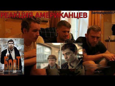 Фильм Брат (Brother) - смотреть онлайн бесплатно и