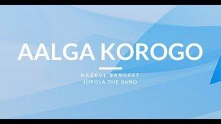 jofola the band aalga korogo nazrul sangeet live at sa live studio