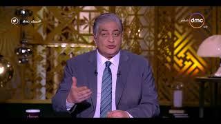 مساء dmc - الاعلامي أسامة كمال