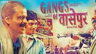 Gangs of Wasseypur Humni Ke Chhodi -ke nagaria Baba Deepak Thakur