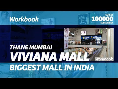 Viviana Mall Thane Mumbai | Biggest Mall In India | Workbook