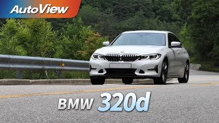 BMW 320d 2019 시승기 4K (UHD)