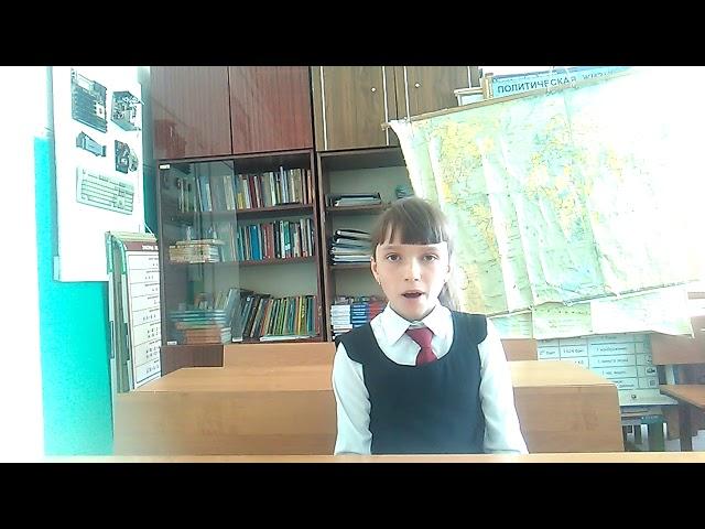 Изображение предпросмотра прочтения – АлинаАюкаева читает произведение «Родина» К.М.Симонова