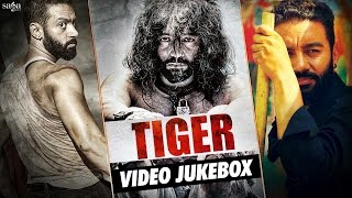 Tiger Movie Full Video Jukebox : Sippy Gill | Yograj Singh | Latest Punjabi Songs 2016 | SagaMusic